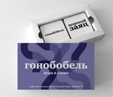 Литературная викторина Гонобобель (набор из 100 карточек)