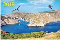 Балаклавская бухта. Настенный трехблочный квартальный календарь на 2018 год с курсором в индивидуальной упаковке (Европакет)