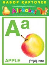 Alphabet.Азбука английская
