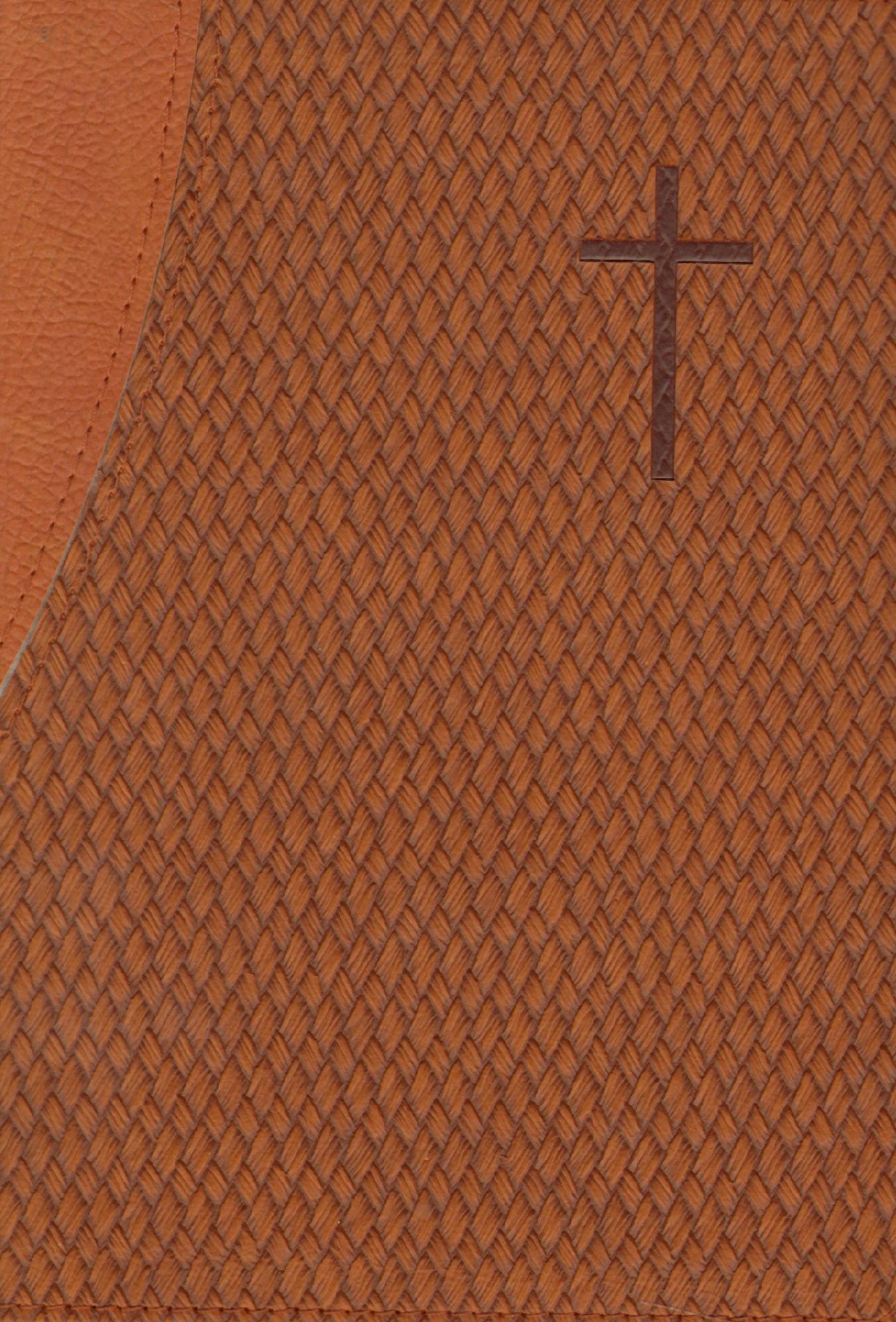Библия (1110)045 DTмал.серо-синяя