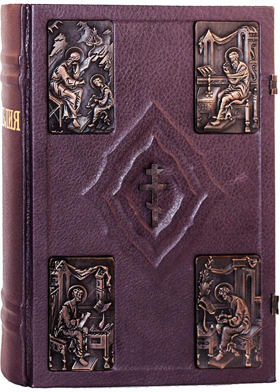 Библия 088DCTI большая в футляре (фиолетовая)