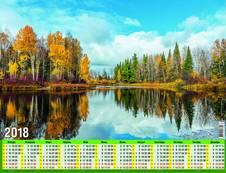 Золотая осень. Календарь настенный листовой на 2018 год