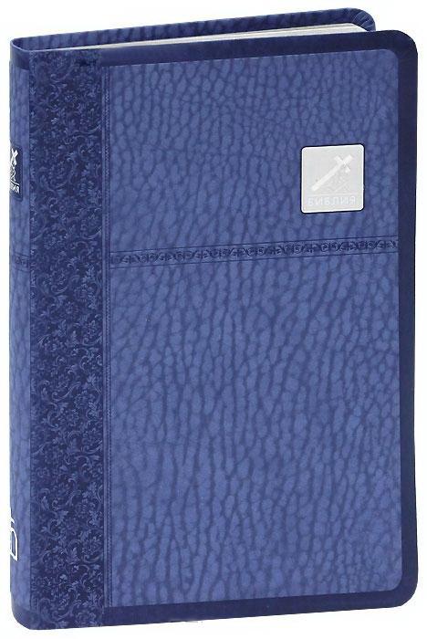 Библия (1090)075TISP(синяя)кож.,сереб.обрез