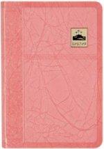 Библия (1081)045SP(розов.)кож.,золот.обрез