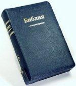 Библия (1147)077DC ZTI с коммен.син.на молн.