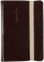 РБО. Библия 048TINP коричневая (эластичн. застеж. ) мал