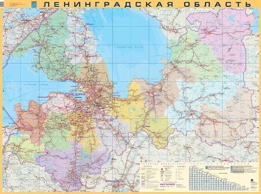 Ленинградская область. Настенная карта