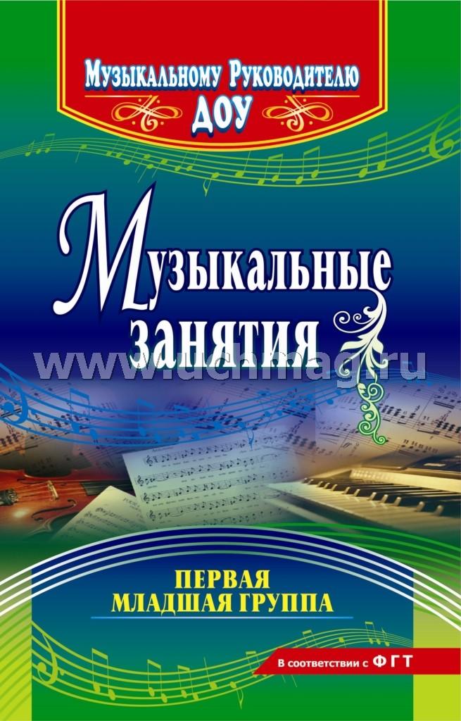 2CD Русский язык 3 кл Рабочая прогр.и технол.карты