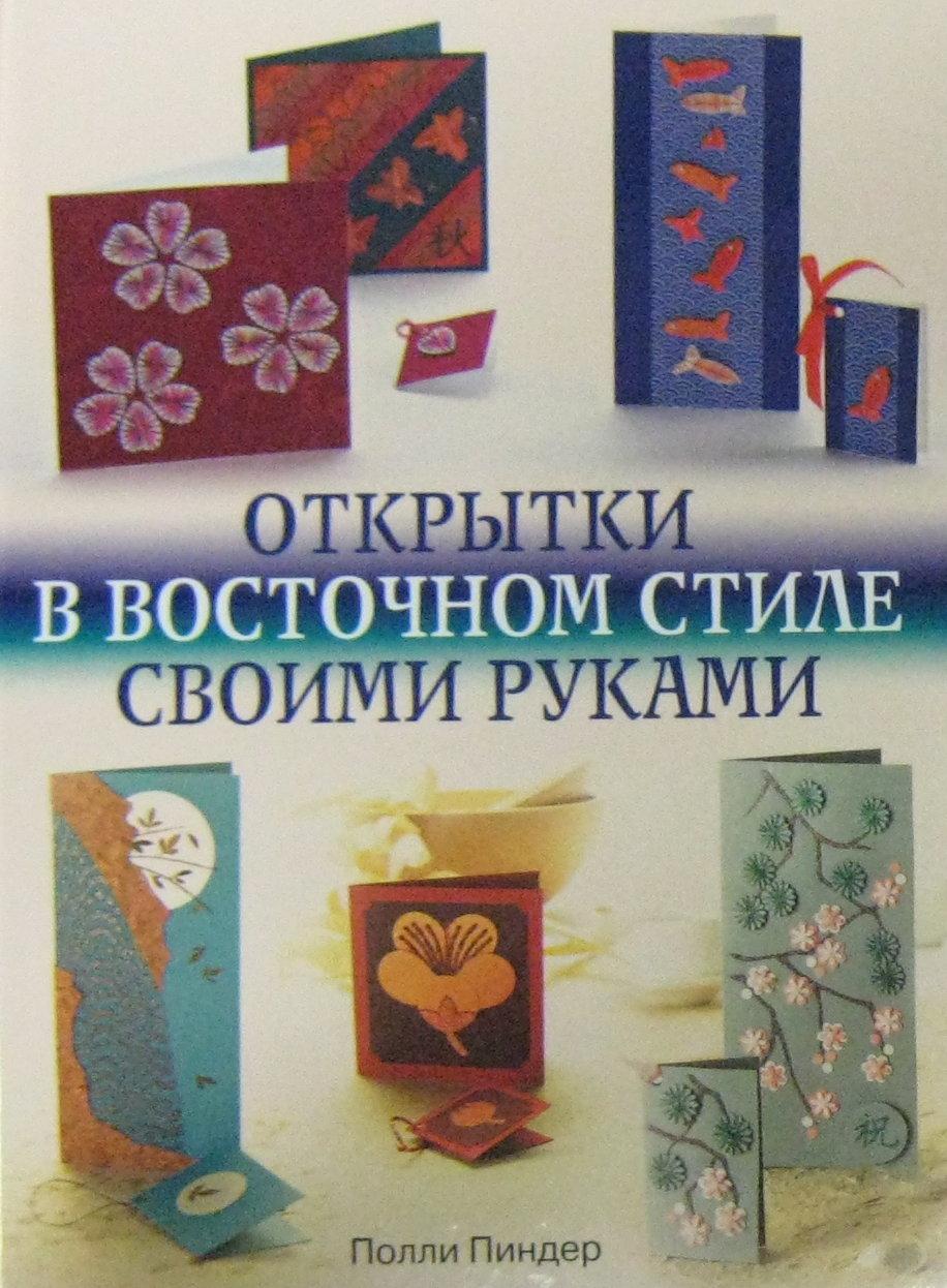 Книги про изготовление своими руками скачать бесплатно