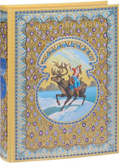 Снежная королева (0061)