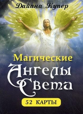 Барбара Мартин Димитри Морайтис Измени ауру - изменишь судьбу