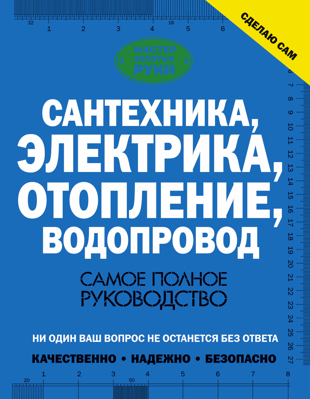 Касьянова галина юрьевна книги скачать
