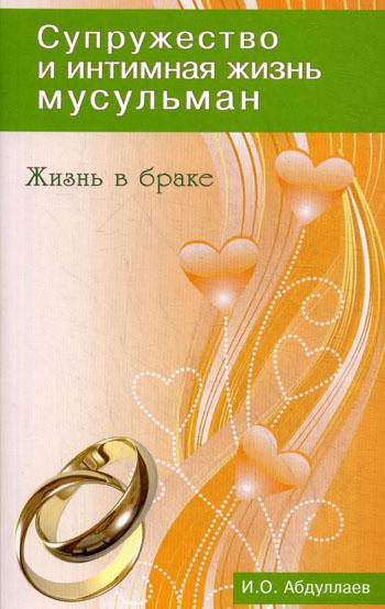 intimnaya-foto-russkie